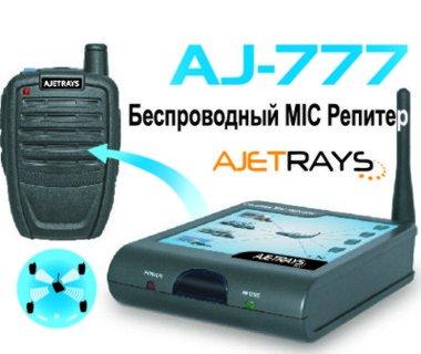Рация AJETRAYS AJ-777 автомобильная, радиостанция базовая, купить в Ижевске