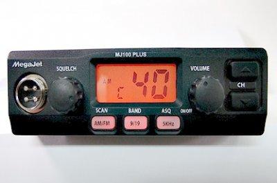 Рация Megajet MJ-150 автомобильная, радиостанция для дальнобойщиков, купить в Ижевске
